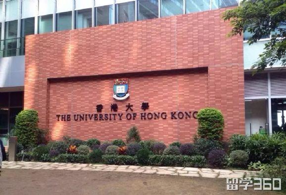 注意啦!香港留学硕士部分专业12月份截止啦!
