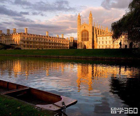 澳大利亚墨尔本大学ee