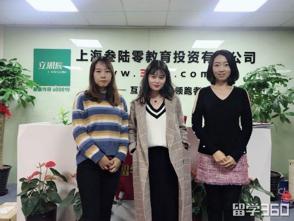 新加坡春天国际学院校方代表