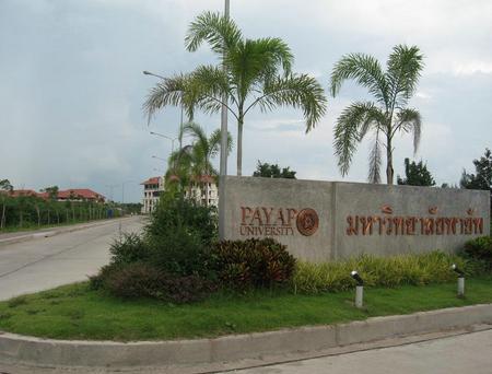 泰国西北大学校内服务情况