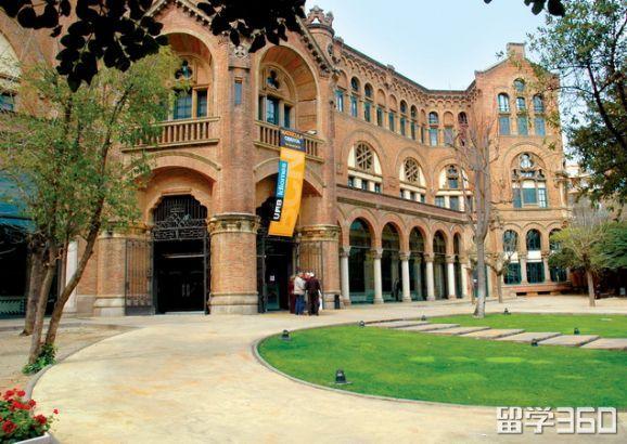 巴塞罗那大学留学费用
