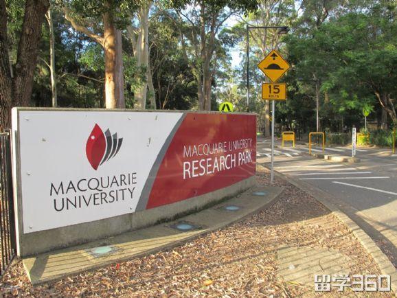 澳大利亚麦考瑞大学新闻传媒专业