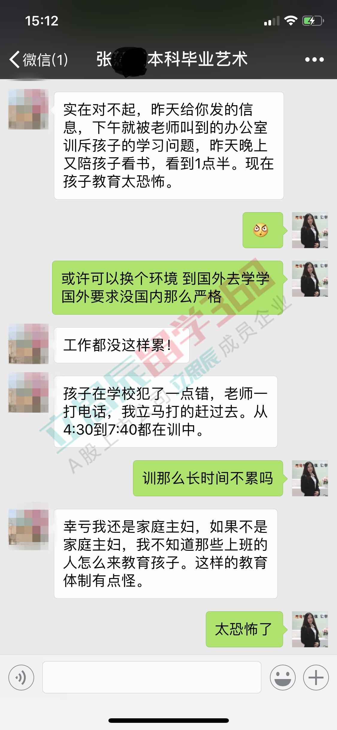 年龄不是问题,袁老师助张女士斩获林国荣创意科技大学offer