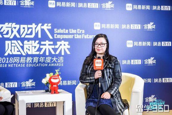 立思辰留学360美国部项目经理杨燕专访:解决家长后顾之忧,为留学生保驾护航