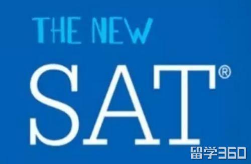 美国大学接受新SAT还是旧SAT?