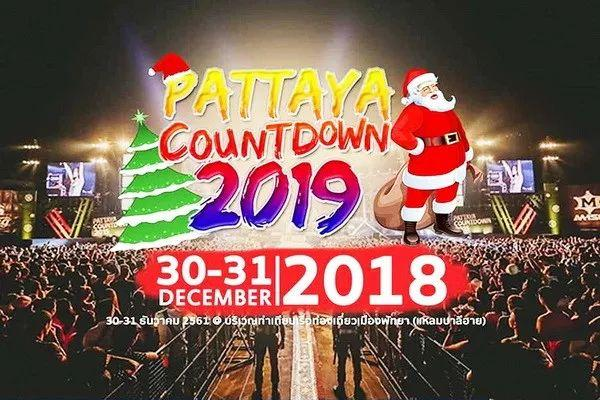 8大节庆活动,覆盖全泰国!惊艳你的12月