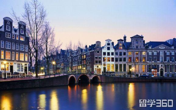 荷兰留学费用