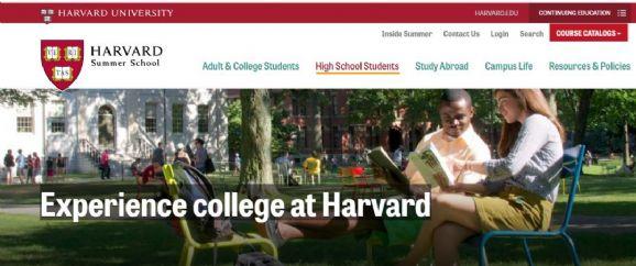 2019美国顶尖大学夏校申请早开放了!