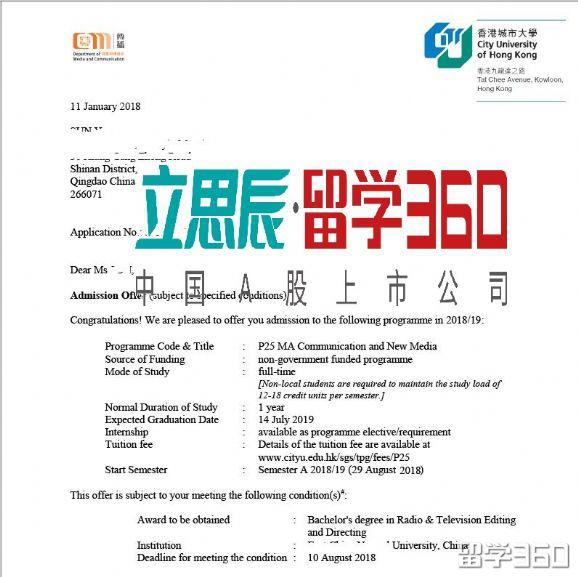 香港城市大学留学案例:时间很重要