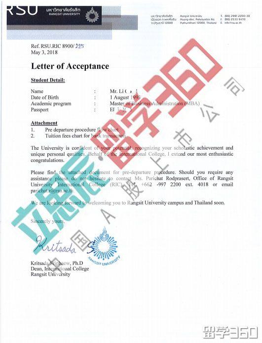 定位清晰 学无止境,李同学成功申请兰实大学工商管理硕士