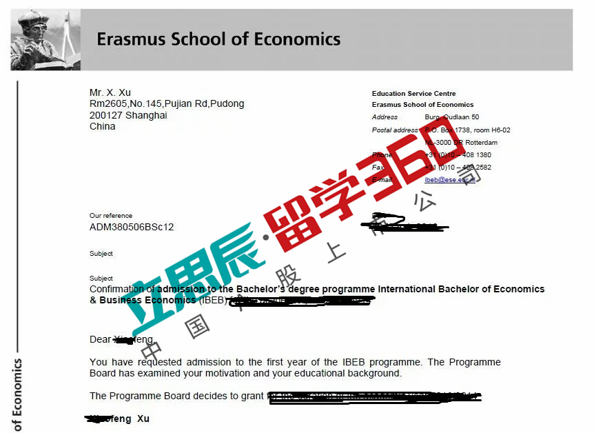 恭喜徐同学明白自己内心想要,成功申请鹿特丹伊拉斯姆斯大学!