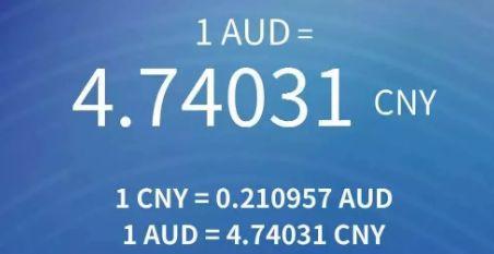 暴跌!澳币汇率一夜跌至4.7!三年来最低!留学党可省好几万了!