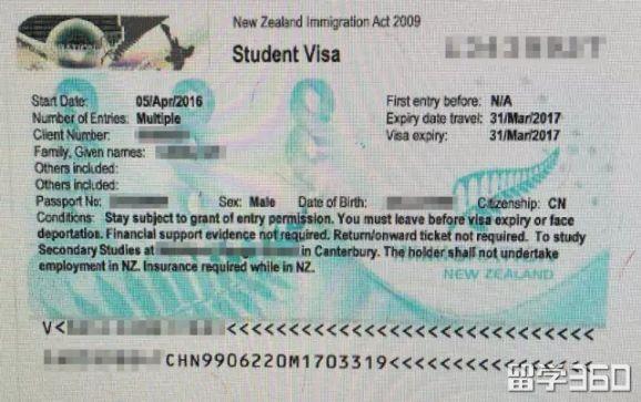 新西兰留学打工