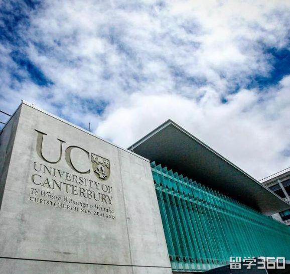 以工程闻名坎特伯雷大学院校建筑欣赏