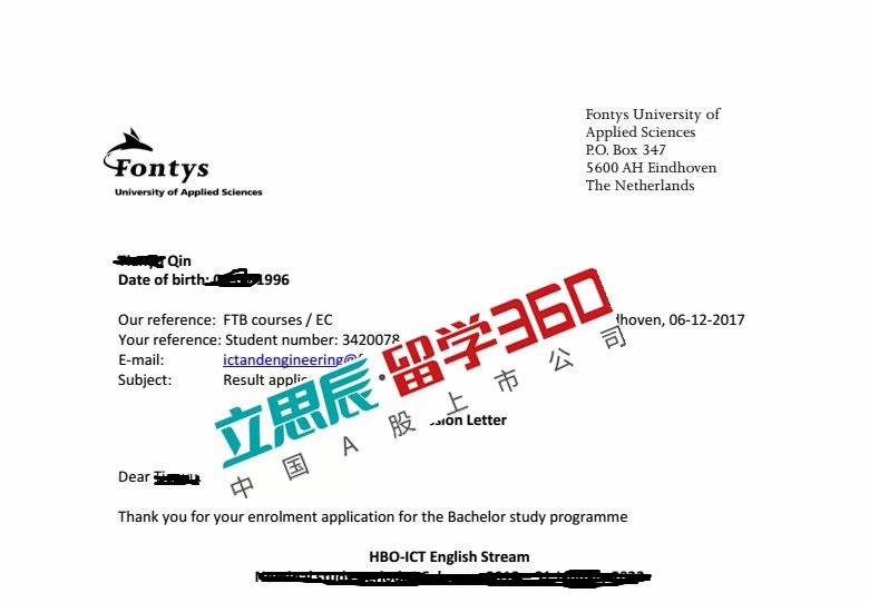 适合自己的才是最好的,恭喜覃同学成功获得方提斯大学录取