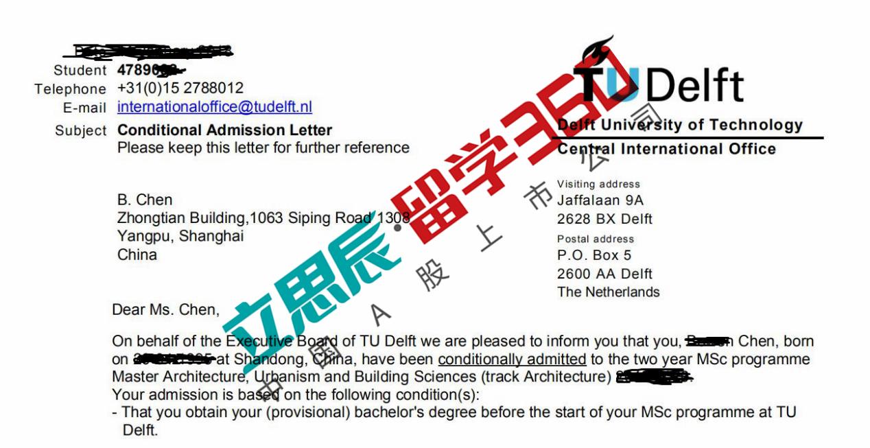 恭喜陈同学成功拿到代尔夫特理工大学offer!