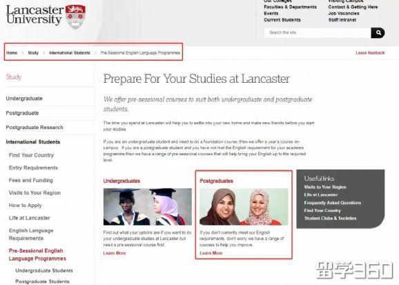 英国留学逃不过的语言课了解一下