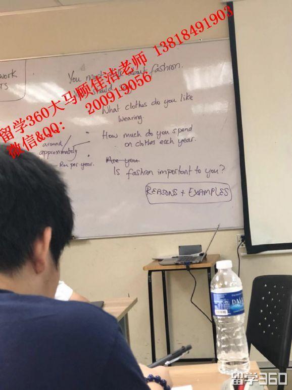 顾老师助台湾李同学,完成英迪大学留学梦