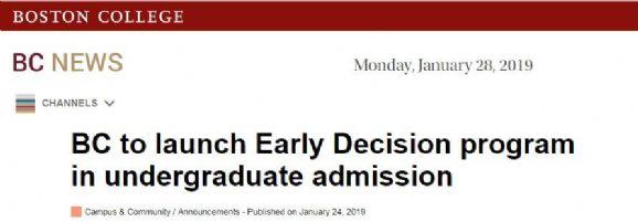 波士顿学院申请政策又变化了!EA变ED,申请怎么办?