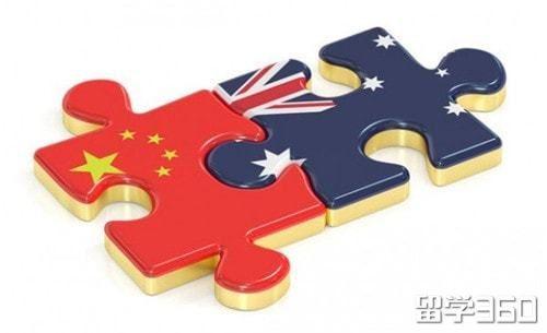 澳洲留学减免学分