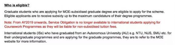 新加坡公立大学的申请,快get吧!