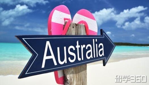 澳洲留学移民