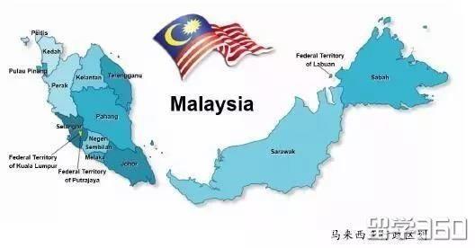 马来西亚留学选校