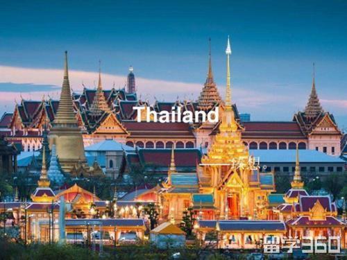 泰国留学费用