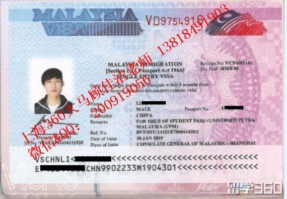 顾老师助李同学转学成功,重圆留学梦,迎来马来西亚名校offer!