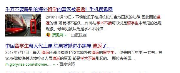 实锤!湖大撤销刘梦洁硕士学位,学术造假在国外更可怕!