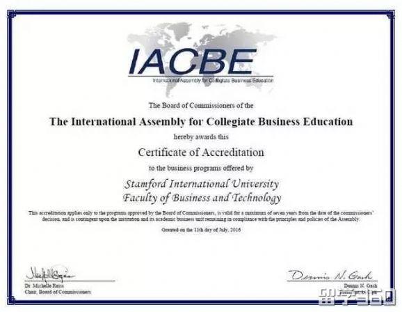 低费用,高品质,还获得过美国IACBE认证的斯坦佛你要了解一下吗?