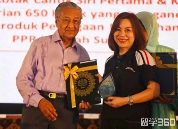 喜报!马来西亚总理认可英迪大学在社会服务方面所做的努力
