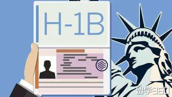 """美国移民局炮制""""钓鱼大学"""",抓获130名假留学生"""