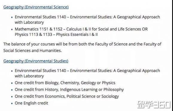 加拿大留学热门专业推荐:环境科学专业