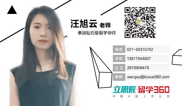 朱拉隆功大学―公共卫生学院(硕.博)2019年招生信息大放送!
