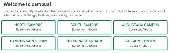 2019年加拿大名校推荐:阿尔伯塔大学