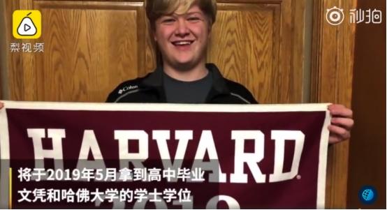 史上首位,美国天才少年将同时从高中和哈佛大学毕业!