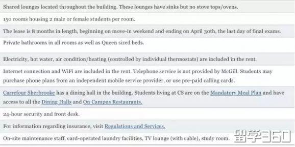 加拿大麦吉尔大学六大宿舍,你要的是哪一款?