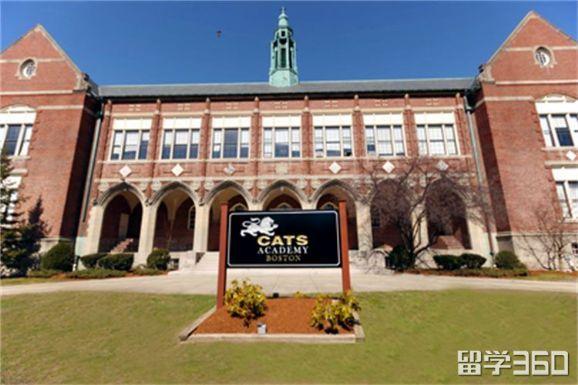波士顿凯知中学