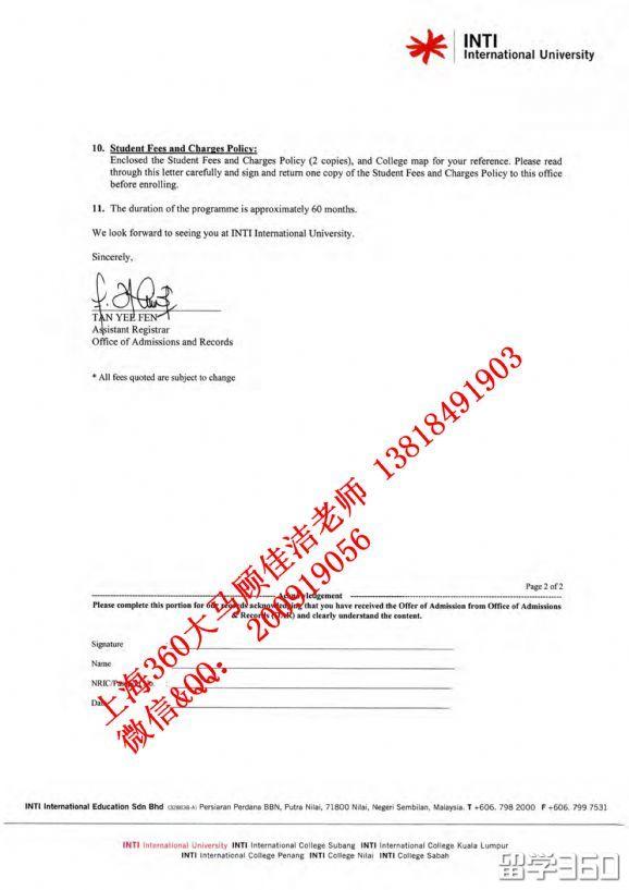 恭喜杨同学获得英迪大学中医专业录取,看顾老师教你如何斩获留学offer!