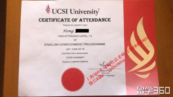 恭喜洪同学斩获博特拉大学offer,顾老师带你走进一流的学习殿堂!