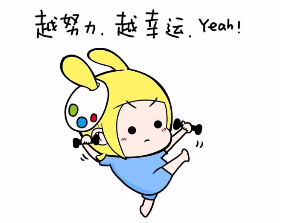 大专在读,下定决心,顺利入读日本东方国际学院!