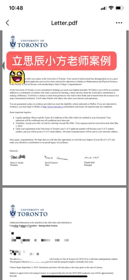 宋同学无法提供GCSE成绩通过老师的帮助成功获得多大offer!