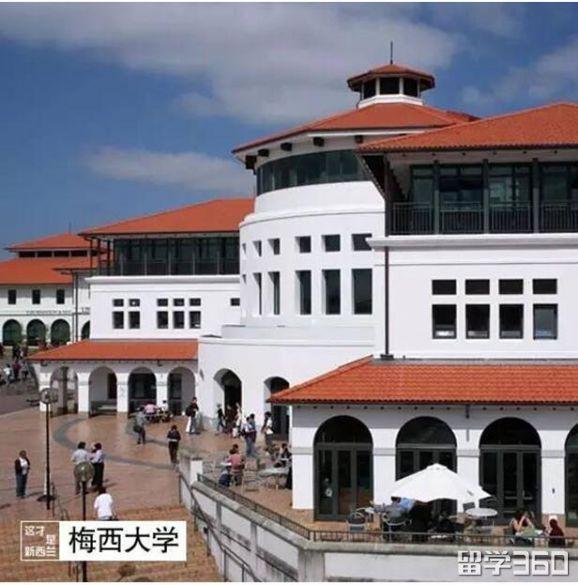 新西兰留学:凭高考成绩直录新西兰梅西大学要求