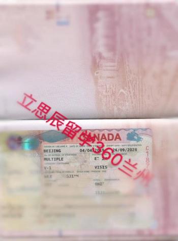 谁说年龄大,资金弱就不能去加拿大旅游