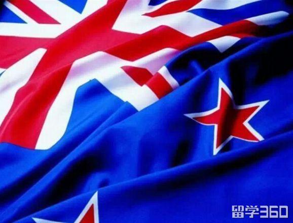 申请新西兰留学签证