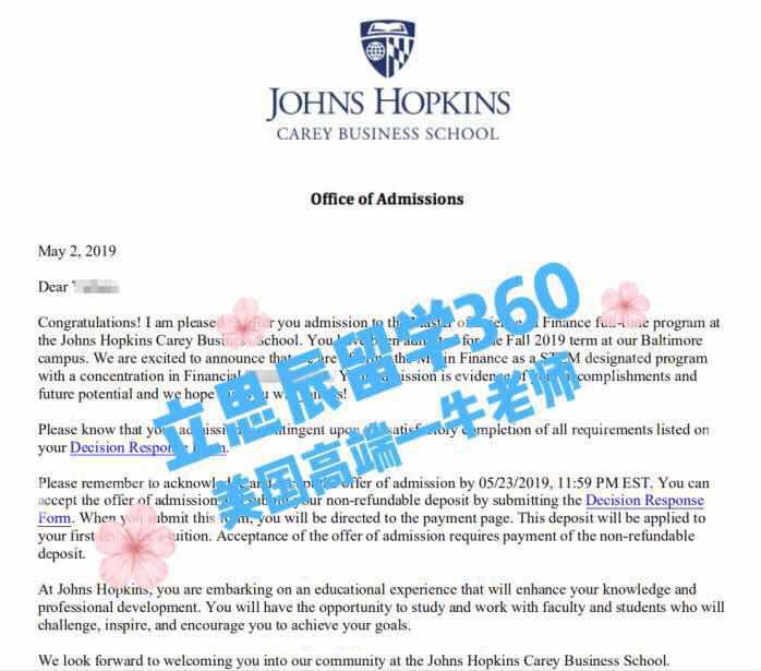 挖掘学生闪光点,合理规划获约翰霍普金斯大学offer!