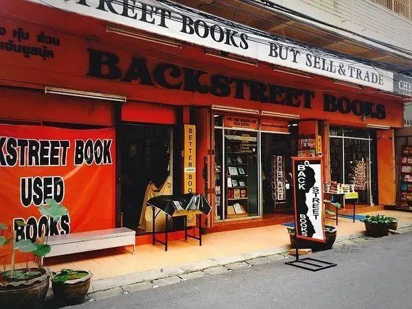 去泰国留学时,一定要去清迈的书店逛逛