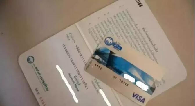 泰国银行账户如何开?知道这些少走弯路!