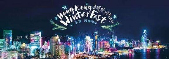 香港留学不仅仅只有教室和图书馆,还有这些炫酷活动等你来耍